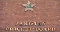 پاکستان کرکٹ بورڈ نے قومی ٹیم کے آئندہ برس کے شیڈول کا اعلان کر دیا