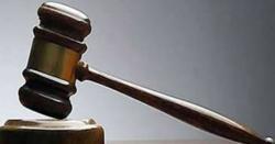 برطانوی عدالت نے نظام حیدرآباددکن کے تحت پاکستان کو دی گئی رقم کے دہائیوں پُرانے کیس کا فیصلہ سنادیا