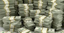 امریکی صدر سے بھی زیادہ دولت رکھنے والایہ امیرترین پاکستانی کون ہے