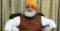 مولانافضل الرحمٰن نے آزادی مارچ کی تاریخ کااعلان کردیا