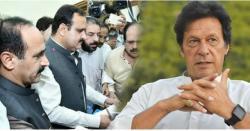 وزیر اعلیٰ پنجاب نے وزیر اعظم کے ان کی دفاع کرنے کی دلچسپ وجہ بتا دی