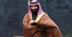 سعودی حکو مت نے  رات کی ڈیوٹی کے اوقات کار شب 11بجے سے صبح 6 بجے تک مقرر