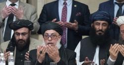 امریکا اور افغان طالبان کے درمیان مذاکرات اختتام پذیر ہوگئے