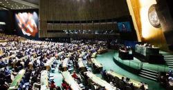 اقوام متحدہ اب کشمیر کو زیادہ عرصہ نظر انداز نہیں کر سکتا، نیویارک ٹائمز