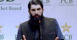 ہیڈ کوچ مصباح الحق نے پاکستان کی سری لنکا کے ہاتھوں شکست پر کیا