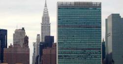 پاکستانی خواجہ سرا کو اقوام متحدہ میں اہم عہدہ مل گیا