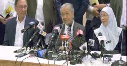 ملائیشین وزیراعظم مقبوضہ کشمیر سے متعلق اپنے موقف پر ڈٹ گئے