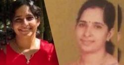 اس خاتون نے خاندان کے 6افراد قتل کر دیے