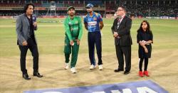 پاکستان اور سری لنکا کے مابین آخری میچ ، سری لنکا نے ٹاس جیت کر کیا فیصلہ کر لیا