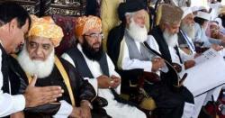 جمعیت علمائے اسلام نے آزادی مارچ کیلئے پارٹی ترانہ تیارکر لیا