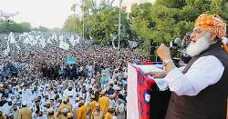 مولانا کے مارچ کا پلان حاصل کر لیا گیا ، 27اکتوبر کو ملک کے کس شہر سے مولانا مارچ کی قیادت کریں گے