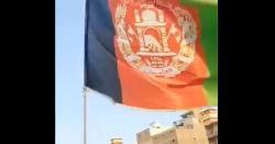 افغان سفیر نے پاکستانی علاقے کو اپنا علا قہ کہہ کر اس میں افغانی جھنڈا لہرادیا