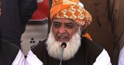 اسلام آباد مارچ میں حکومت کے لئے خطرات بڑھ گئے