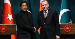 ترک صدر کی پاکستان آمد کی تاریخ کا اعلان کردیا گیا
