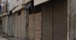 بلوچستان کے بزرگ سیاستدان اور سابق سینیٹر کاانتقال ہو گیا