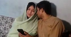 جاپانی دو شیزہ نے پاکستان آ کر شادی کر لی، اسلام قبول کر کے نام کیا رکھا