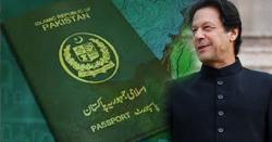 دنیا کے طاقتور ترین پاسپورٹس کی فہرست جاری