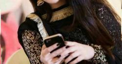 پاکستان کے بڑے شہر میں سابق منگیتر نے لڑکی کی برہنہ تصاویر سوشل میڈیا پر اپلوڈ کر دیں
