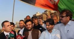 افغانستان نے احتجاجاً پشاور میں اپنا قونصل خانہ بند کر دیا، وجہ بھی سامنے آگئی
