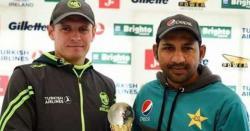 یورپی ملک نے پاکستان کوبڑی خوشخبری سنادی