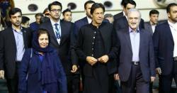 عمران خان کے تہران پہنچنے پر ایرانی حکومت نے ائیر پورٹ پر وزیر اعظم پاکستان کے استقبال کیلئے جانتے ہیں کس کو بھیج دیا