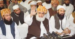 آزادی مارچ ،مولانا آرہے ہیں یا پھر پکے پکے جارہے ہیں