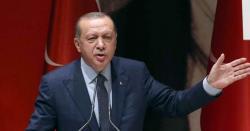 ہمیں معاشی پابندیوں اور اسلحے کی فروخت روکنے کی دھمکیاں دی جارہی ہیں،ترک صدر