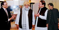پاکستان کی بڑی جماعت نے مارچ میں شرکت سے صاف انکار کردیا
