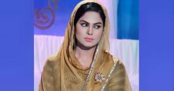وینا ملک نے پاکستان کی ترقی کا راز بتا دیا