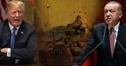 شام میں کردوں کو ٹھکانے لگانے کے بعد امریکی فوج پر حملہ کر دیا