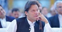 وزیراعظم عمران خان مشرق وسطیٰ میں کشیدگی ختم کرانے کا مشن لے کر آج سعودی عرب روانہ ہوں گے