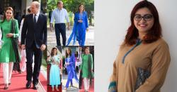 شہزادی کیٹ کے پاکستانی لباس پہننے پر گلالئی اسماعیل نے کیا افسوسناک بیان جاری کر دیا