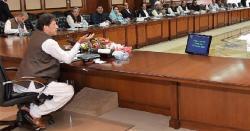 تحریک انصاف نے فوری انتخابات کروانے کا فیصلہ کر لیا