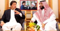 کپتان کی کوششیں رنگ لانے لگیں ،ایران کابڑا اعلان ،سعودی عرب بھی خوشی سے نہال