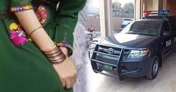 پاکستان کے اہم شہر میں پٹرولنگ پولیس نے بہن کیساتھ منگیتر سے ملنے آئی لڑکی کو اجتماعی زیادتی کا نشانہ بنا ڈالا