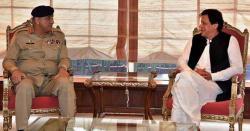 وزیراعظم نے اہم اداروں کو مولاناکا دھرنا رکوانے کا کہا تو آگے سے کیا جواب ملا