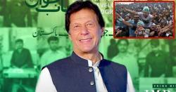 وزیر اعظم عمران خان کامیاب جوان پروگرام کا افتتاح کر دیا