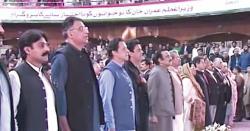 وزیراعظم عمران خان کی طرف سے کامیاب نوجوان پروگرام