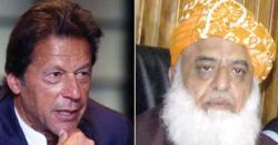 ہم فضل الرحمان کے لوگوں کو بھی قرضے دے دیں گے،وزیراعظم عمران خان