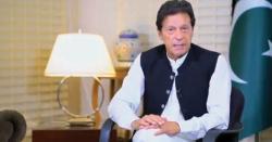 وزیر اعظم عمران خان نے مہنگائی کے جن کو قابو پانے کا موثر پلان مانگ لیا