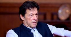 علماء کی مدارس اصلاحات میں وزیراعظم عمران خان کومدارس اصلاحات میں ہر ممکن تعاون کی یقین دہانی