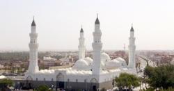 اسلام کا پہلا جمعہ جس مسجد میں ادا کیا گیا وہ مسجد صدیوں ریت تلے دبے رہنے کے بعد اچانک برآمد ہوگئی ؟