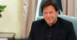 عمران خان نے کہا ہے کہ ایک سال میں معاشی صورتحال میں بہتری معاشی ٹیم کی کامیابی