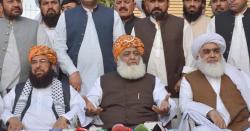 مذہب اور سیاست الگ نہیں ہوسکتے،مولانا غفور حیدری