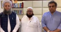 پیرنورالحق قادری نے جامعہ بنوریہ کراچی کے مہتمم مفتی نعیم سے ملاقات کی