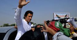 ضلع دیامر کی بڑی سیاسی شخصیت حاجی عبد العزیز نے پاکستان تحریک انصاف میں شمولیت اختیار کرلی