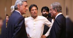 وزیر اعظم عمران خان کے انتہائی قریب رہنے والی حکومتی شخصیت کو کیا حکم دیا گیا