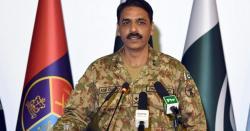 لائن آف کنٹرول کی خلاف ورزیوں پربھارتی فوج کوناقابل تلافی نقصان پہنچائیں گے