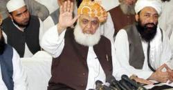 جتنے حربے استعمال کرنے ہیں کرلو،آزادی مارچ ہر حال میں ہوگا، ہم اسلام آباد میں کب داخل ہونگے