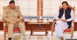 کشمیر بھی آزاد ہوگا، عافیہ صدیقی بھی واپس آئے گی،تحریک انصاف نےدبنگ اعلان کردیا